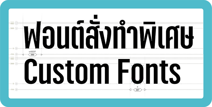Custom Fonts Cover.png