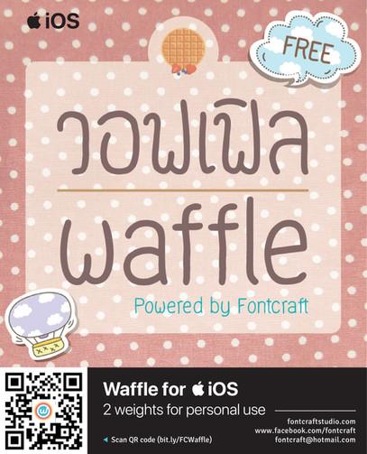 Waffle for iOS