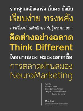 Kulnicha Font Poster.jpg