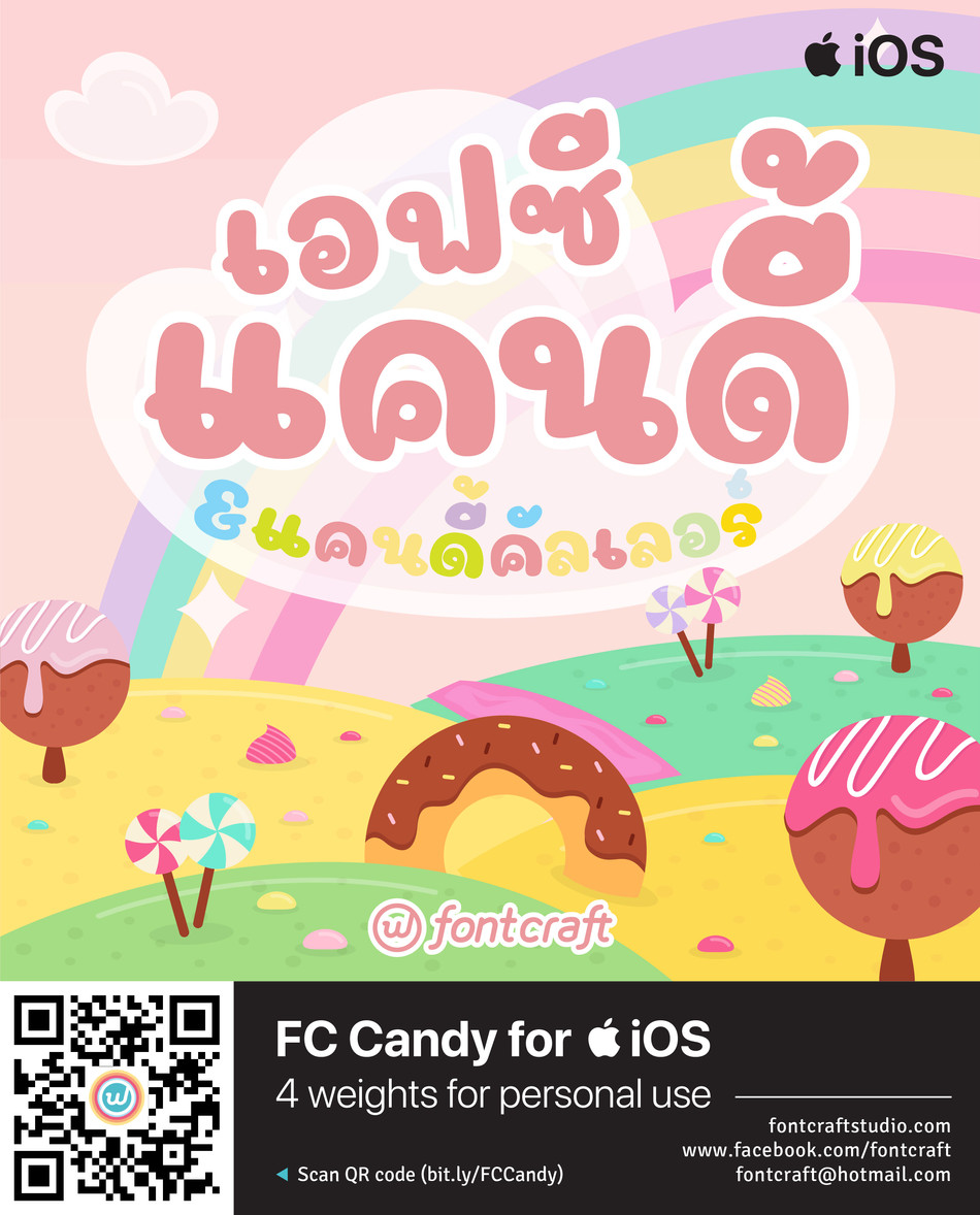 FC Candy for iOS