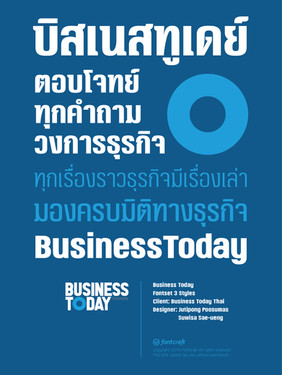 Business Today Font Poster.jpg