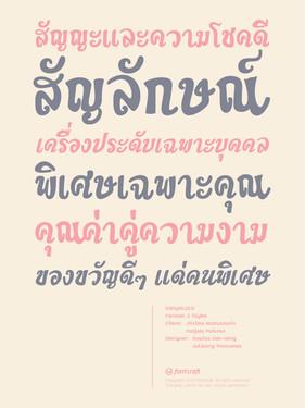 SANYALUCK Font Poster.jpg
