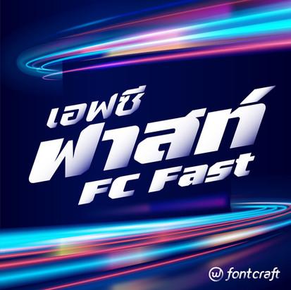 FC Fast