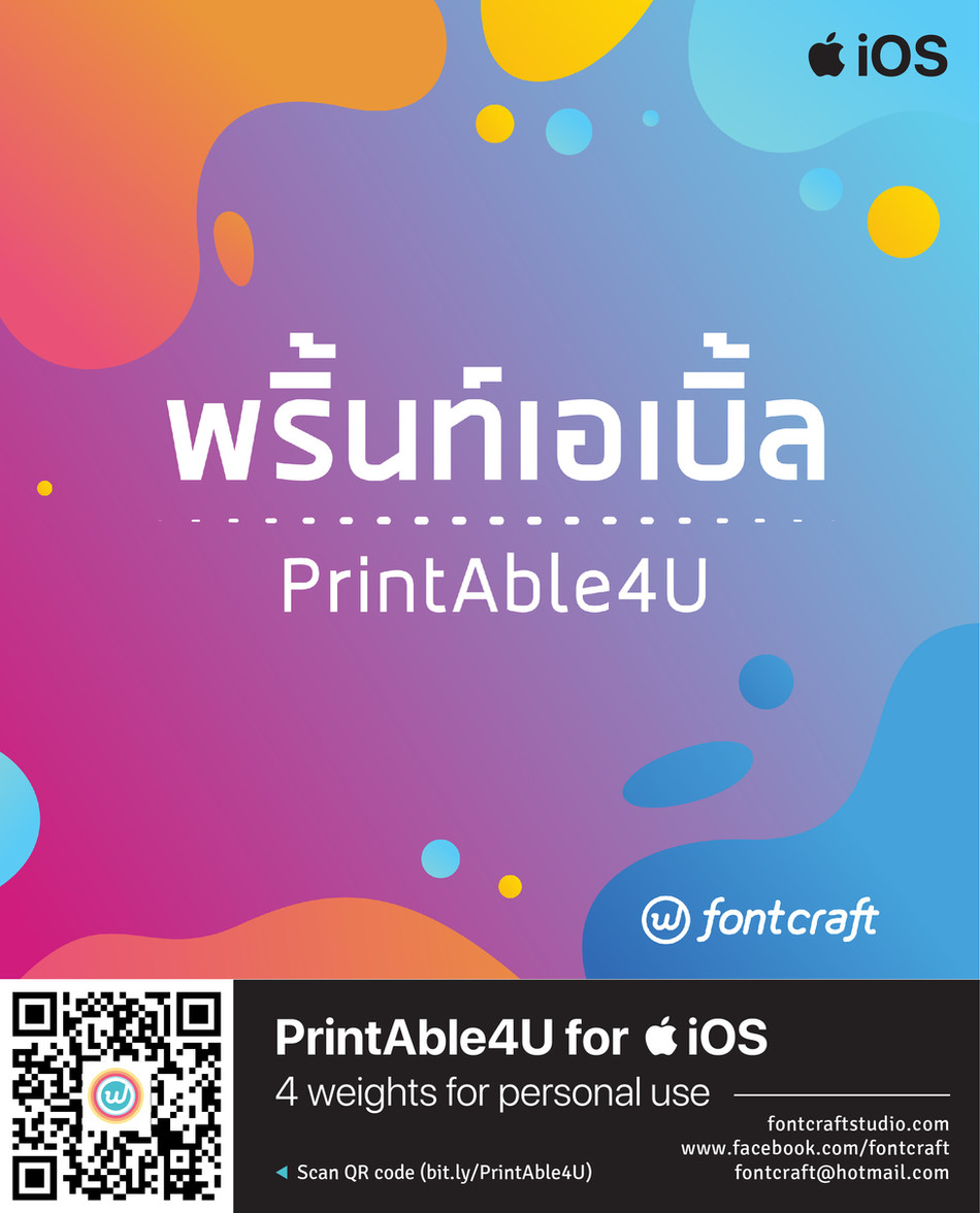PrintAble4U for iOS
