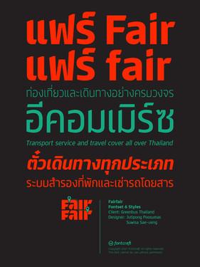 Fairfair Poster.jpg