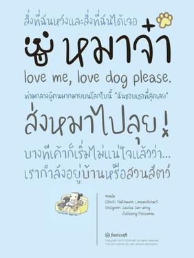 maaja Font Poster.jpg