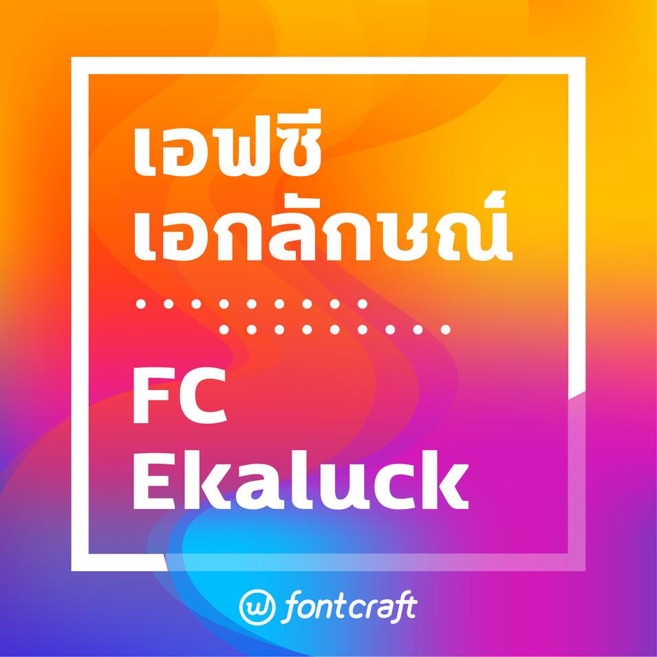 FC Ekaluck