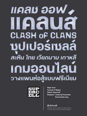 Clash Text Font Poster.jpg