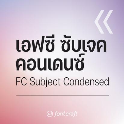 FC Subject Condensed