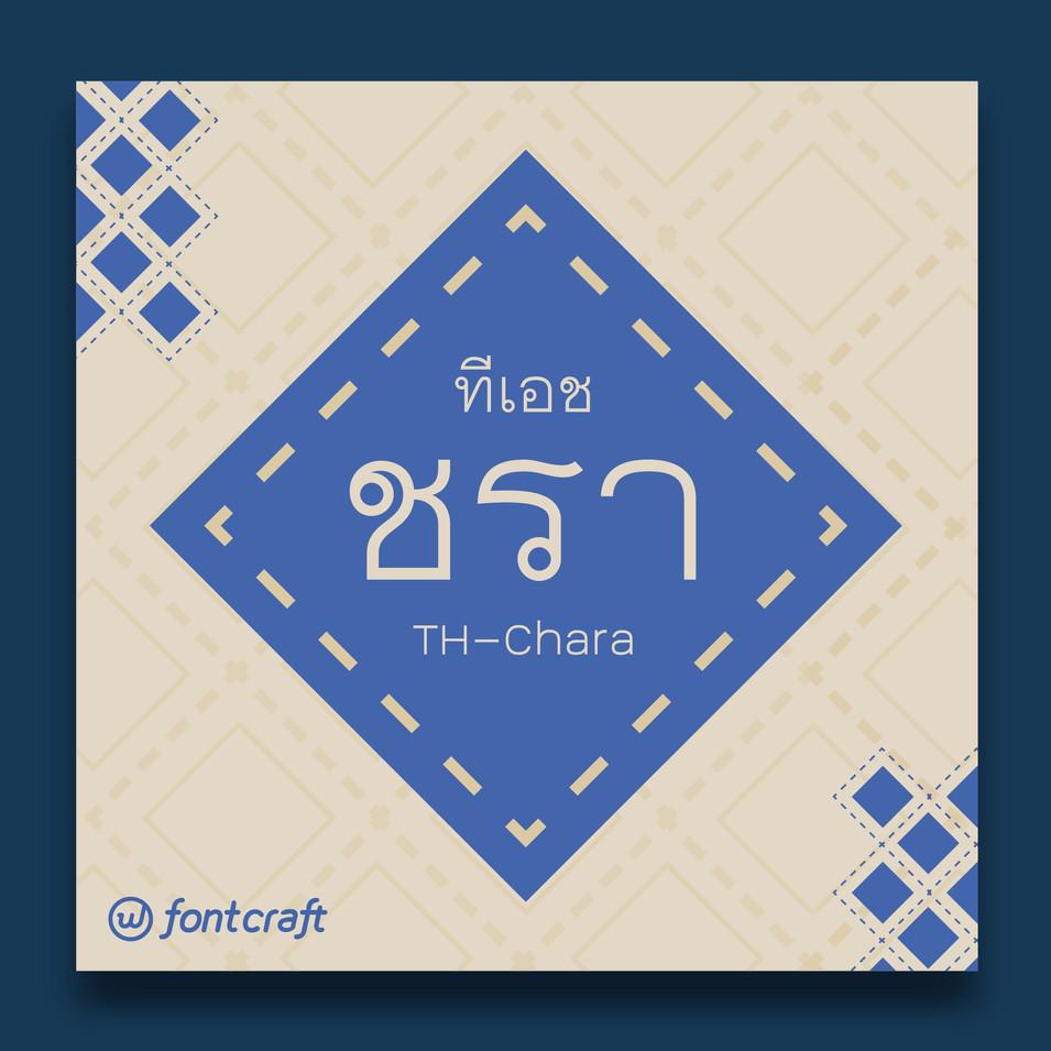 TH-Chara