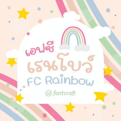 FC Rainbow