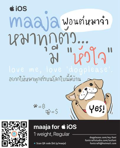 maaja for iOS