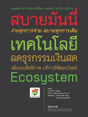 Sabuy Font Poster.jpg