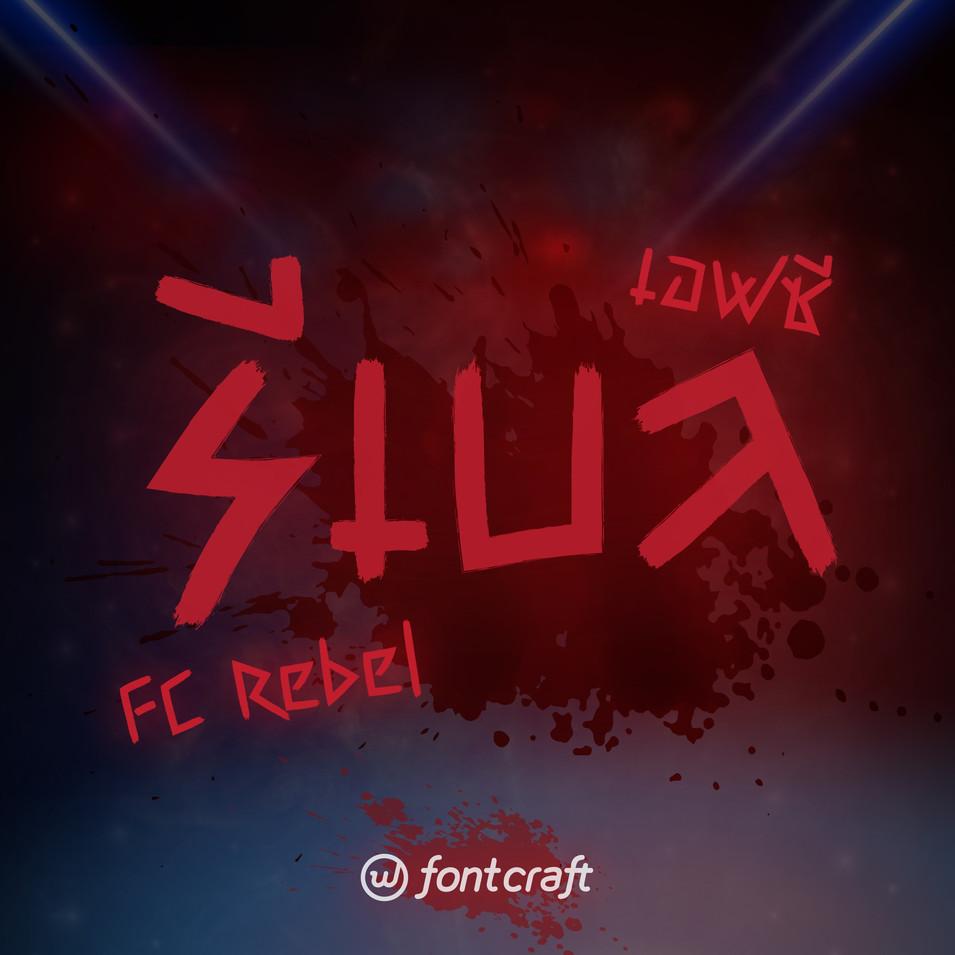 FC Rebel