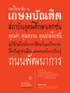 Kasem Bundit Poster.jpg
