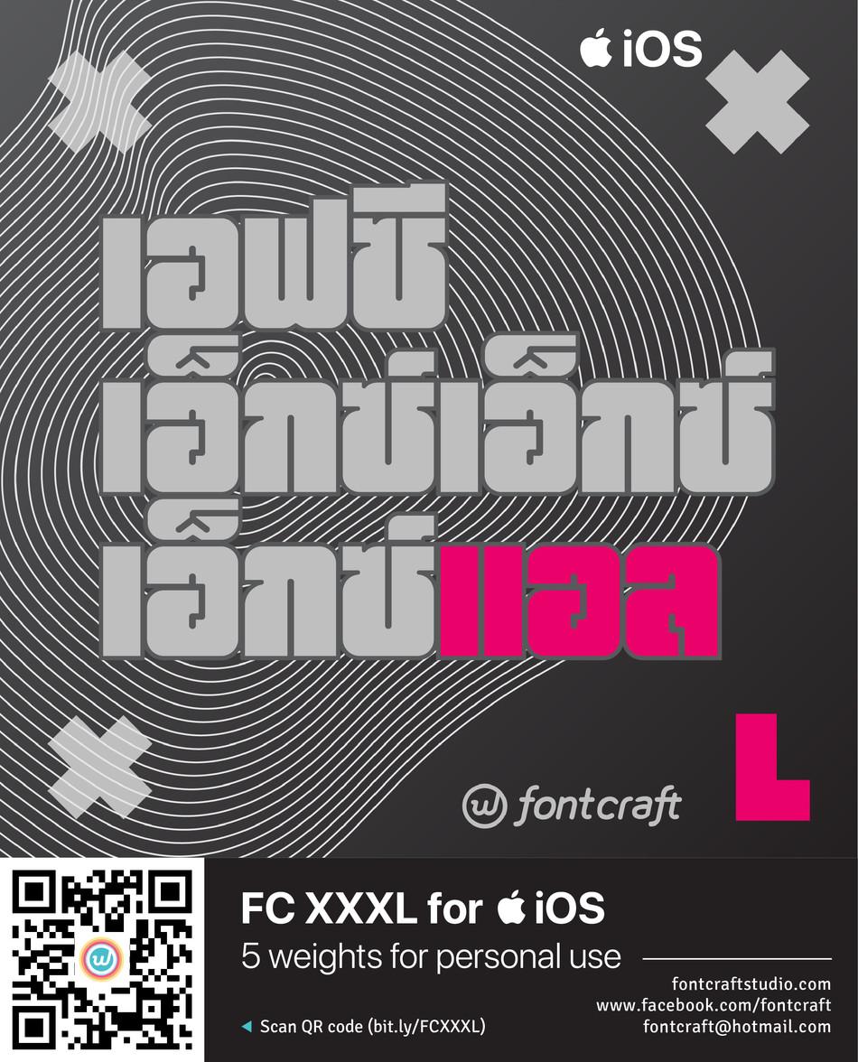 FC XXXL for iOS