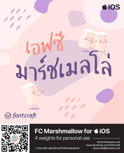 FC Marshmallow for iOS
