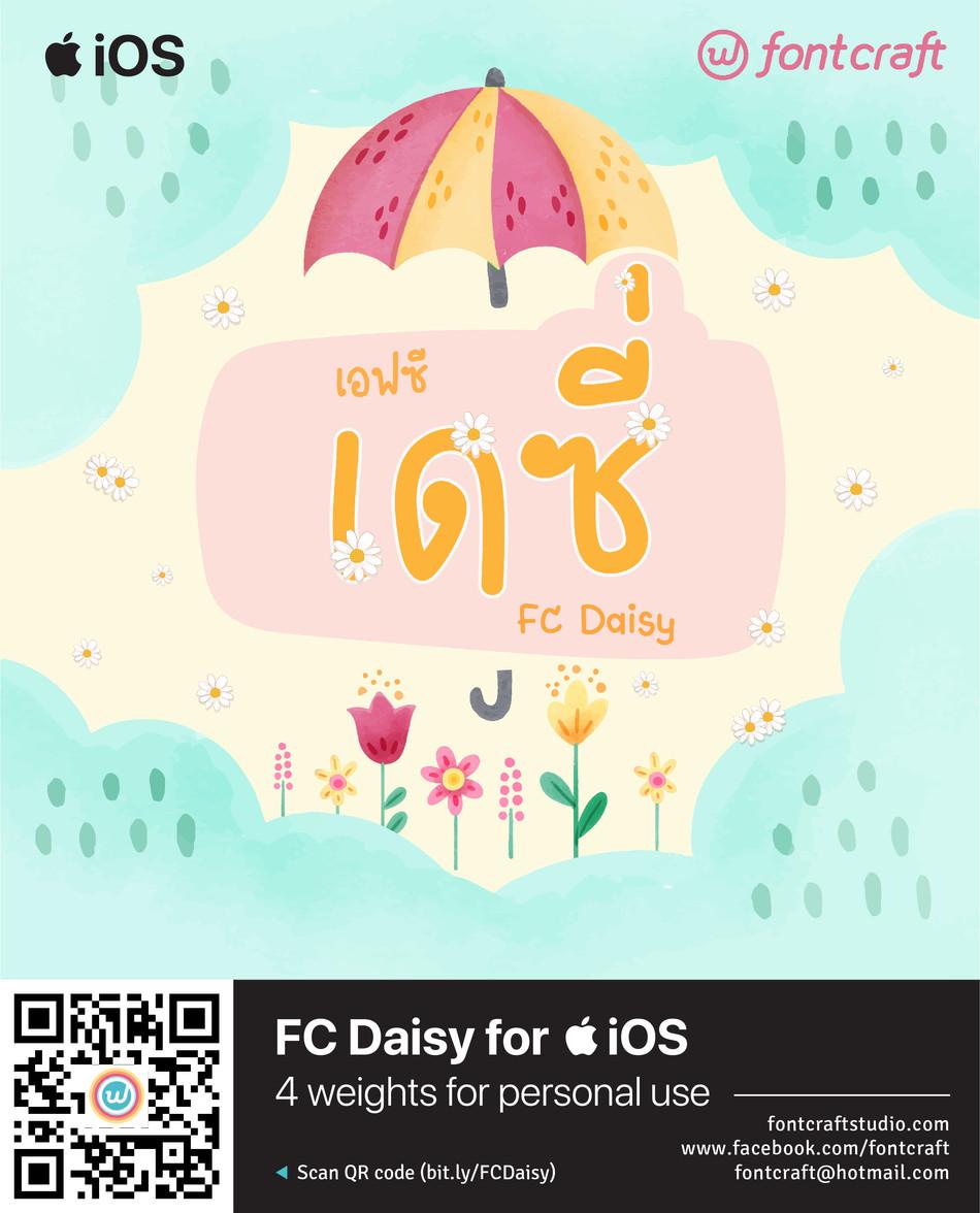 FC Daisy for iOS