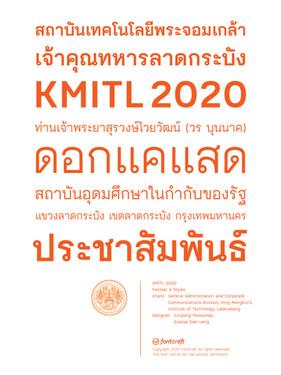 KMITL 2020 Font Poster.jpg