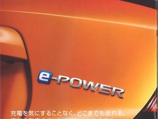 ニッサンNOTE e-POWER~自動車の進化と夫婦の生活スタイル~