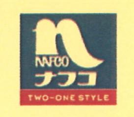 ナフコ小倉店のおば・・・お母さん 新入生の新生活をよろしく
