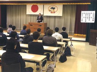 自動車整備士3級資格めざして 鹿島自動車センター新入社員が挑戦 講習の入学式