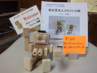ロボット入荷しました! 自動運転の時代に鹿島自動車センターがおススメするAI非搭載型ロボット