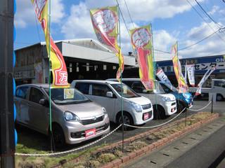 鹿島自動車センター(鹿島市の自動車販売店・整備工場)のホームページです!