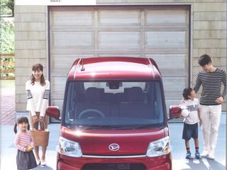 新車売れ筋ランキング発表~月々1万円リースのフラット7鹿島店の場合~