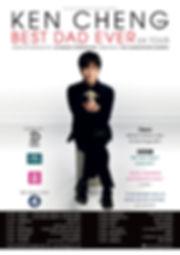 KenCheng-Tour2019-960px-dates.jpg