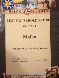 Best HHP in World 2013