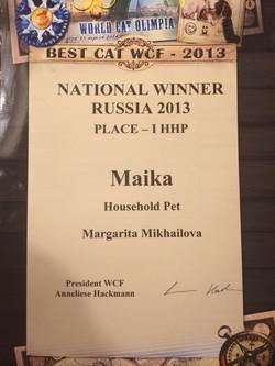 Best HHP in Russia 2013