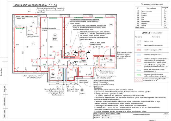 Планировочное решение_4.jpg