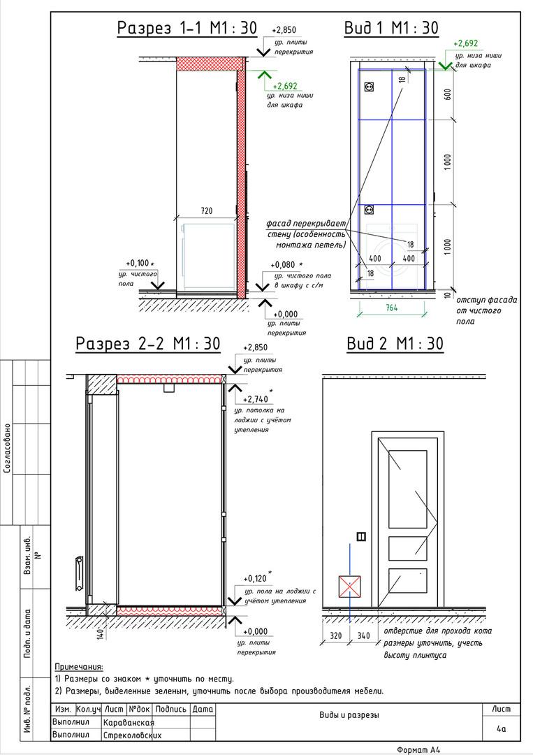Планировочное решение_5.jpg