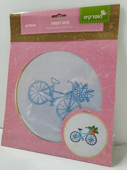 קיט רקמה - אופניים