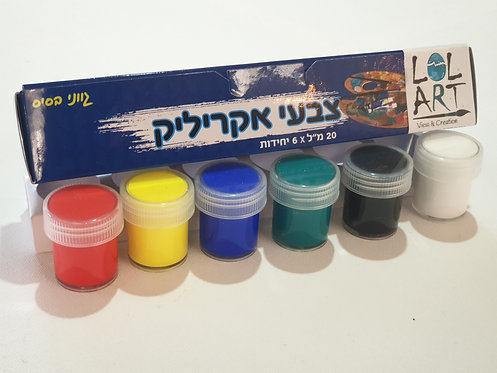 סט 6 צבעי אקריליק