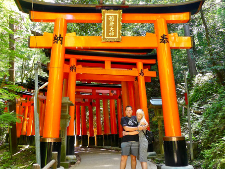 Fushimi Inari Shrine - 'torii' gates