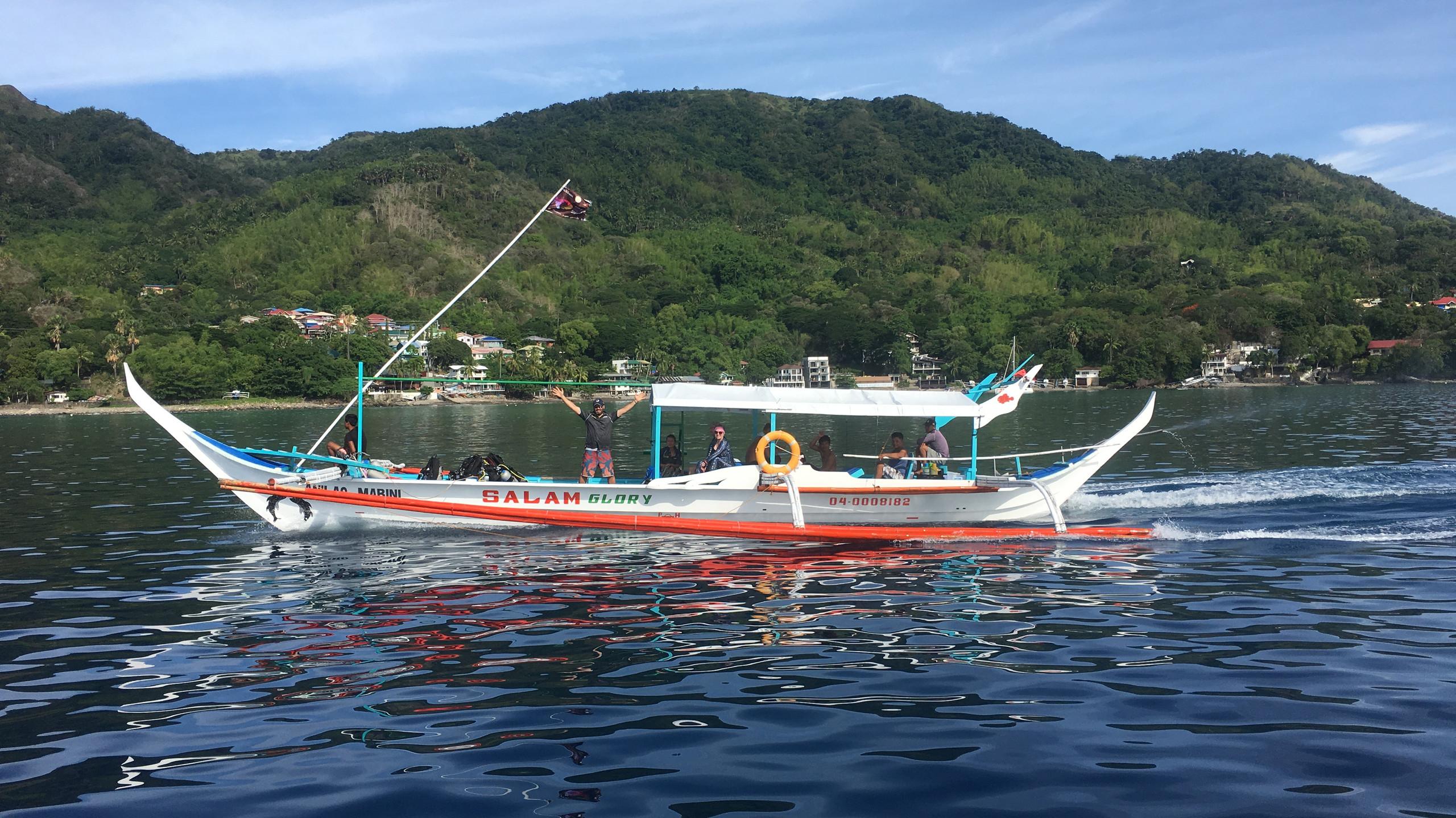 Full view of APA Bunker boat
