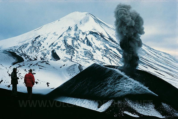 Erupción Cono Navidad
