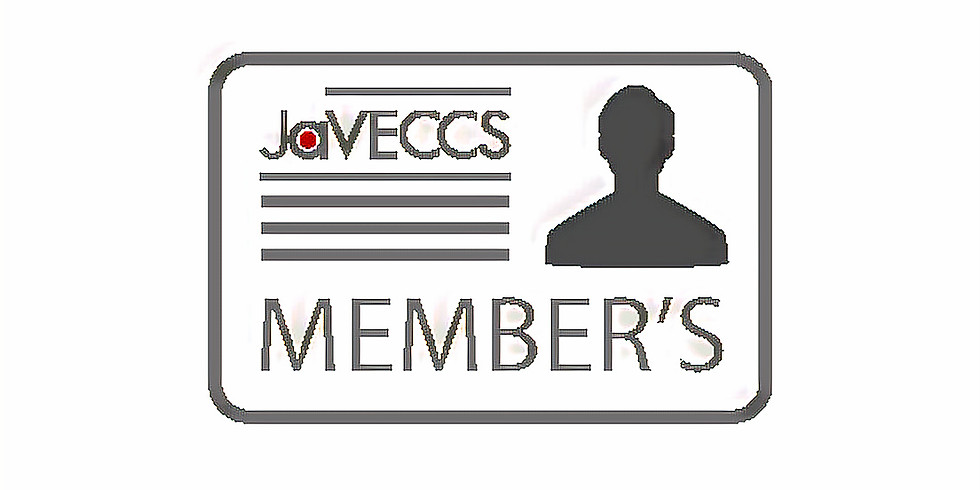 JaVECCS会員【獣医師】