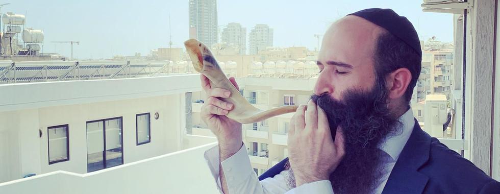 hh lim shofar.jpg