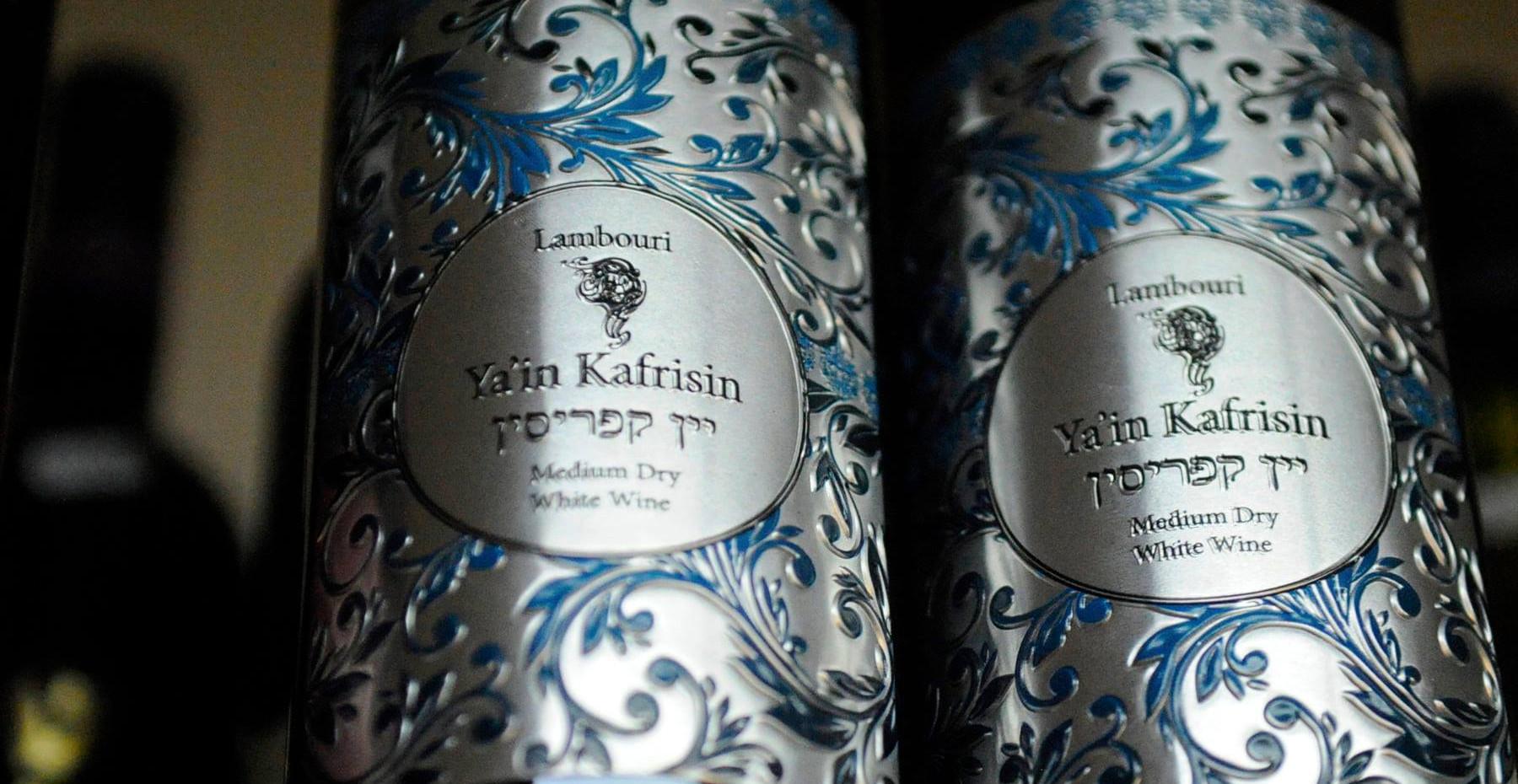 kosher wine.jpg