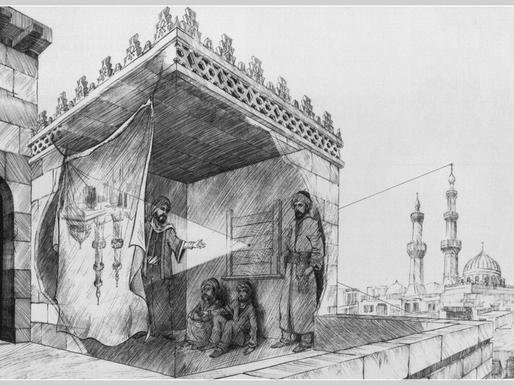 Alhacén: un legado atemporal