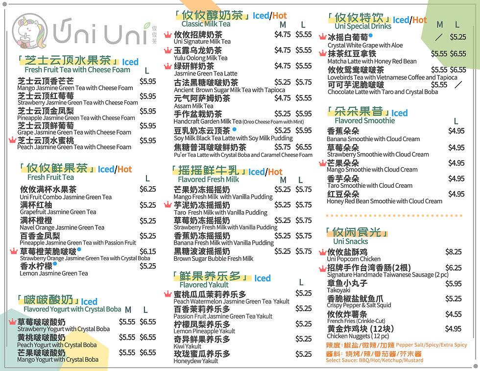 uni hinatown menu.jpg