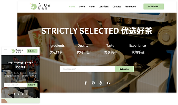 INFI website developed for Uni Uni Bubble Tea