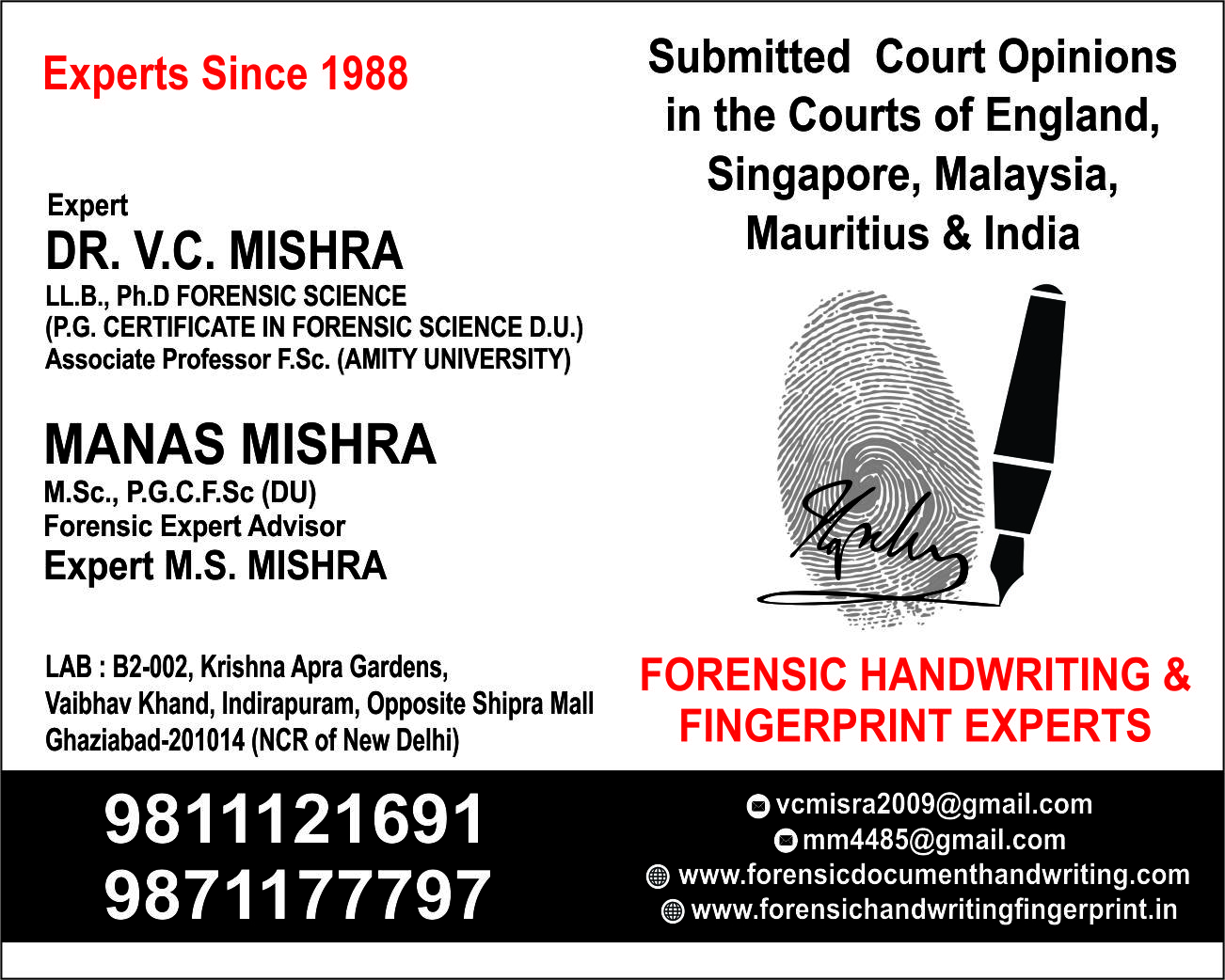Dr. V C Mishra Visiting Card