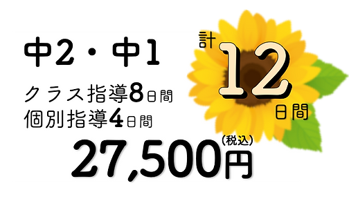 2021s中2_2.png