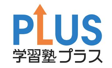 plus_logoname.png