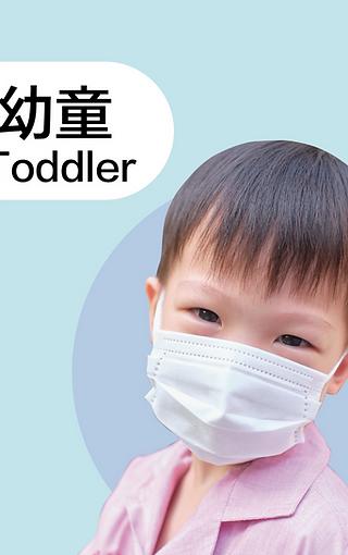 幼童裝 3層醫用級口罩 (ASTM Level 2) [香港製造] [低至HK$1 一個]