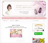 ameblo.jp_ntnt725715_.png